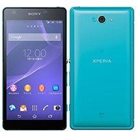Sony-Xperia-Z2A-ZL2